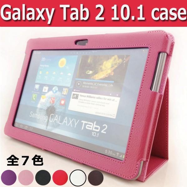 メール便無料 サムスン Galaxy Tab 2 (10.1) P510...
