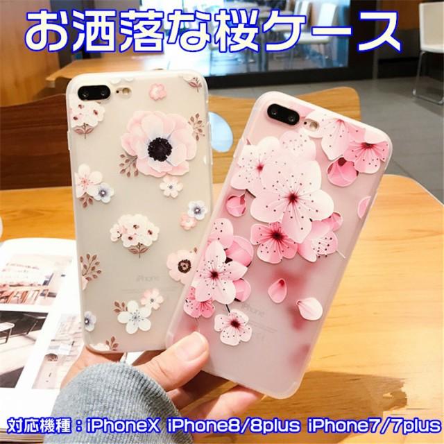 iphoneX ケース iphone8 iphone8 plus iphone7 ip...