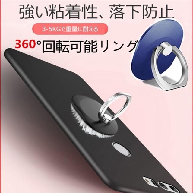 スマホリング iphone8 plus リング スマホ リング...