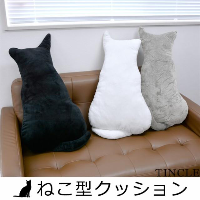 ねこ型クッション 抱き枕 ぬいぐるみ ネコ 猫 キ...