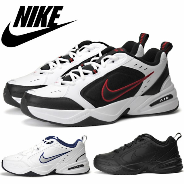 ナイキ エア モナーク 4 メンズ レディース スニーカー ダッドシューズ 靴 NIKE AIR MONARCH 4 415445 DAD SHOES 送料無料