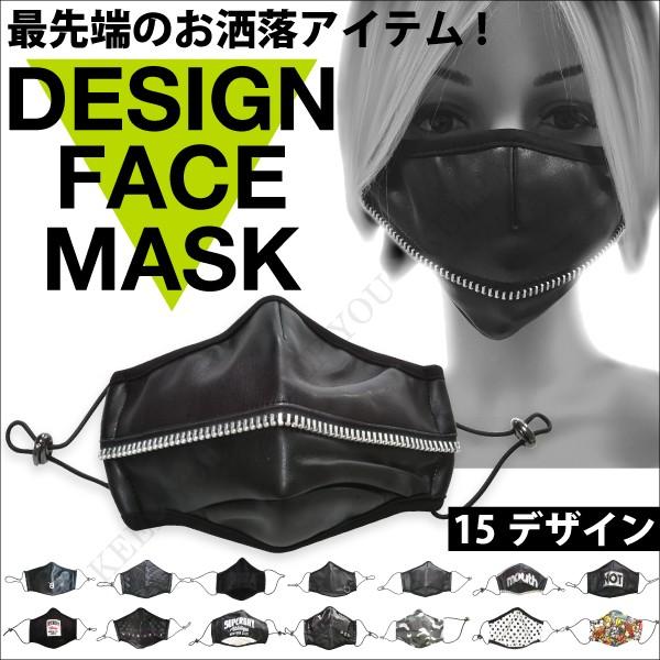 メール便送料無料 黒マスク ブラックマスク フェ...