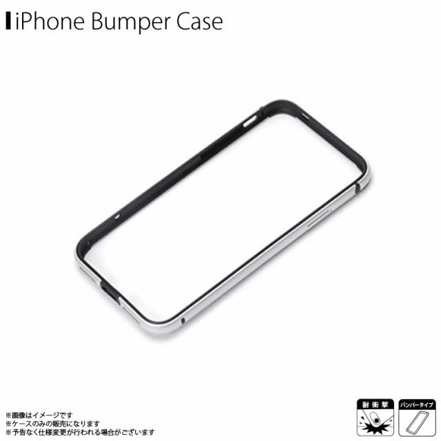 iPhone XS iPhone X バンパーケース PG-18XBP05SV...