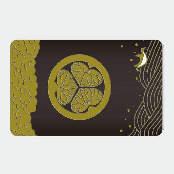 ICカードステッカー Fun ic card sticker IC18 紋...