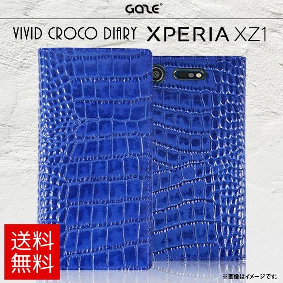 Xperia XZ1 SO-01K/ SOV36 手帳型ケース GZ11374Z...