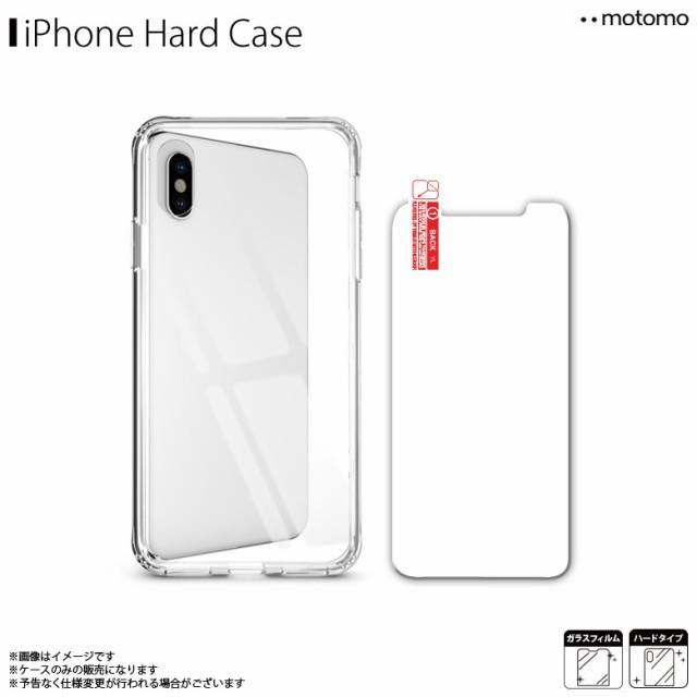 iPhone XS Max ハードケース 【3123】背面ガラス...