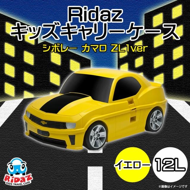 キャリーケース キッズ 車型 シボレー カマロ 【6...