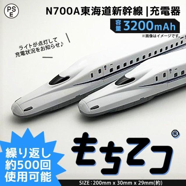 モバイルバッテリー 充電器 3200mAh N700A 【6579...