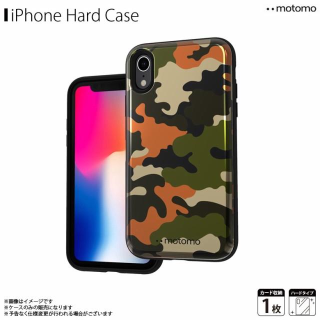 iPhone XS ハードケース 【8770】迷彩 カモフラ ...