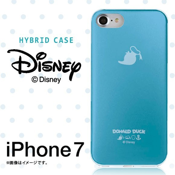 iPhone 8/ iPhone 7 ハードケース アルミケース【...