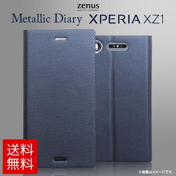 Xperia XZ1 SO-01K/ SOV36 手帳型ケース Z11383Z1...