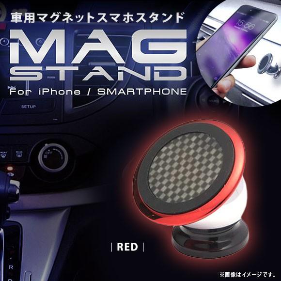 iPhone スマートフォン スマホスタンド QS-141RD...