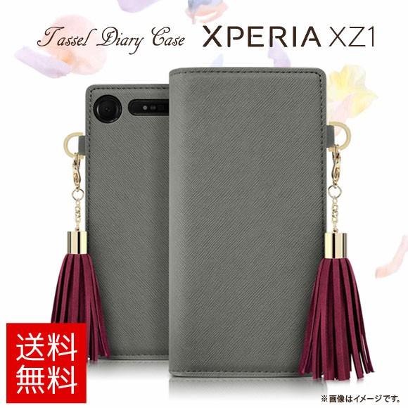 Xperia XZ1 SO-01K/ SOV36 手帳型ケース DP11338Z...