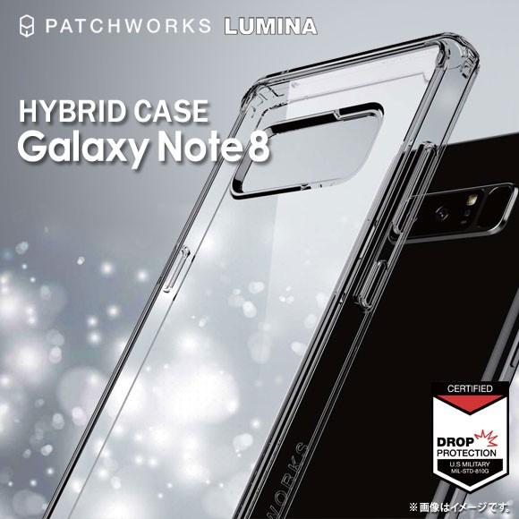 Galaxy Note8 SC-01K SCV37 衝撃吸収ケース LMN81...