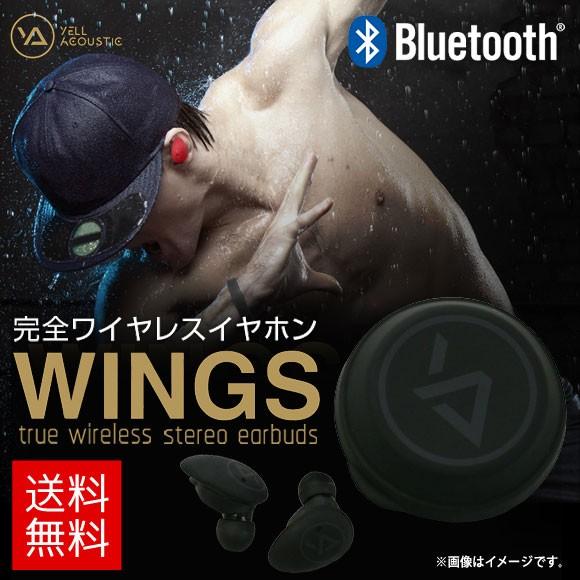 ワイヤレスイヤホン Bluetooth AT11690【6904】 Y...