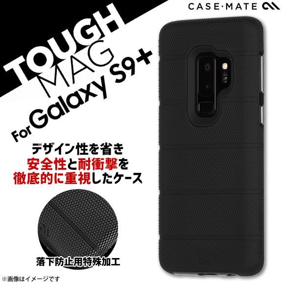 Galaxy S9+ SC-03K SCV39 ハードケース CM036994...