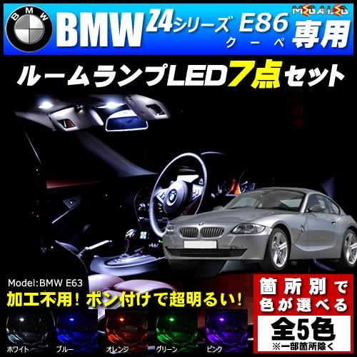 保証付 BMW Z4シリーズ E86 クーペ 前期 後期 専...