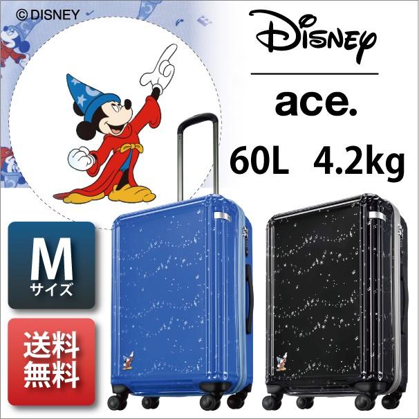 ace. ディズニー 映画 ファンタジア 第2弾 スーツ...
