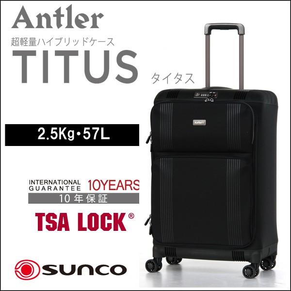 サンコー アントラー タイタス 63cm 57L ATIS-63 ...