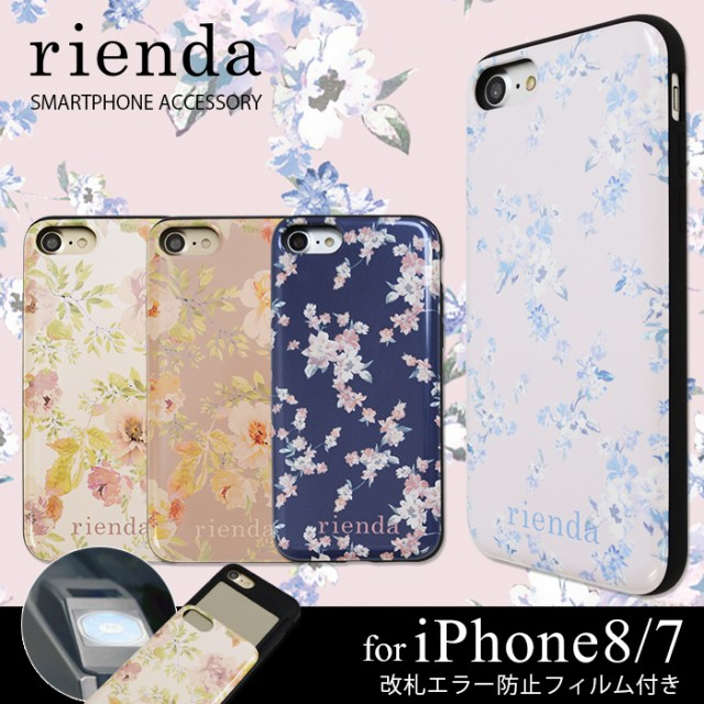 iPhone8 ケース iPhone7 兼用 ブランド rienda リ...