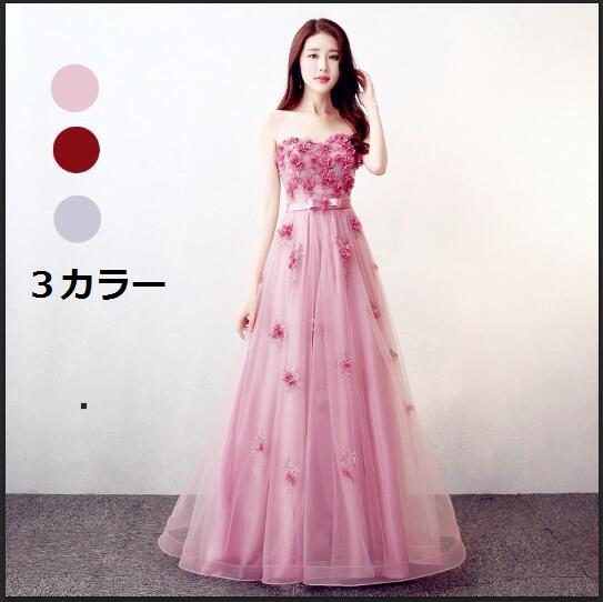 カラードレス ロングドレス 結婚式 パーティード...