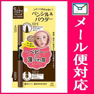 【メール便選択可】リトルレディ ベビーニュアン...