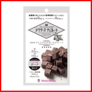 【メール便選択可】ドクターズチョコレート ノン...