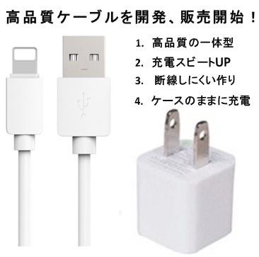 本日SALE/送料無料[高品質セット:iphone5/6/7/8 ...