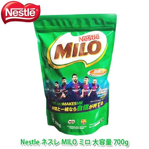 【costco コストコ】Nestle ネスレ MILO ミロ 大...