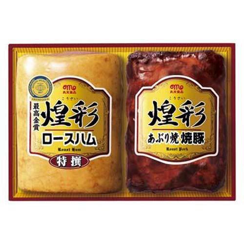 送料無料 丸大ハムギフトセット 丸大食品 煌彩...