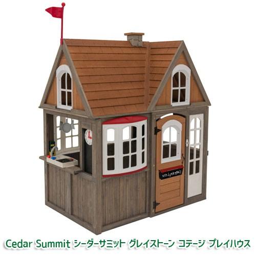 【送料無料】【Cedar Summit シーダーサミット】...