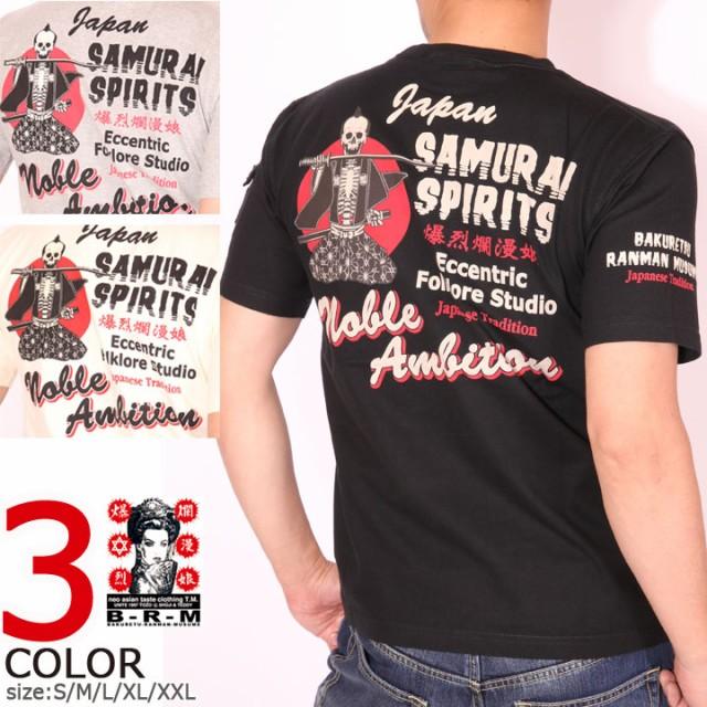 爆烈爛漫娘 Samurai Spirits 和柄 半袖Tシャツ(RM...