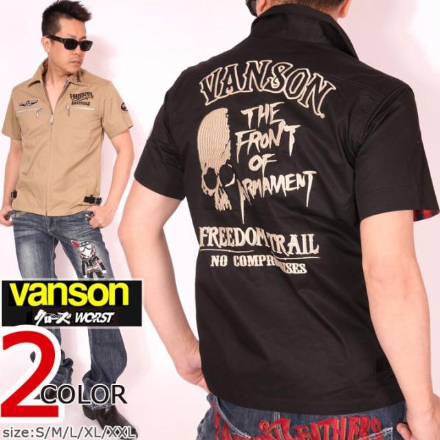 VANSON クローズ WORST T.F.O.A 武装戦線 半袖ZIP...