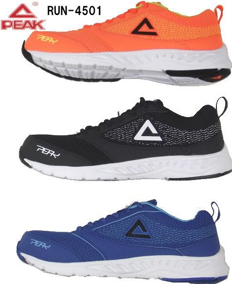 PEAK安全靴、セーフティースニーカーRUN-4501