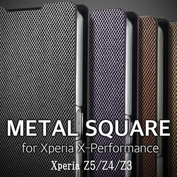 スマホケース Xperia XZ1 SO-01K SOV36 XZS XZ Pr...