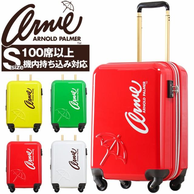 73c3b0ae34 スーツケース Sサイズ 静音キャスター 機内持ち込み TSAロック キャリーバッグ キャリーケース アーノルドパーマー