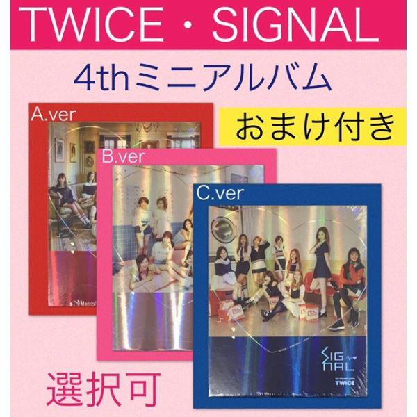 【送料無料・おまけ付き】 TWICE 4th ミニアルバ...