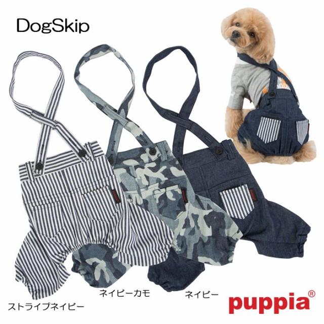 犬用 ボビー サロペット:XLサイズ BOBBY PUPPIA ...