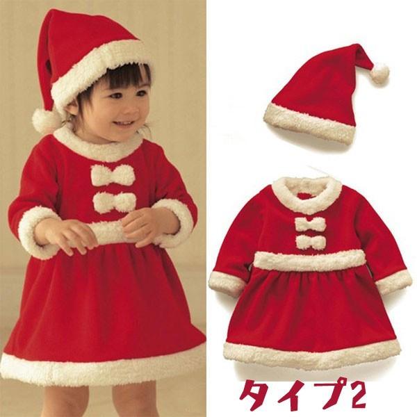 送料無料 クリスマス衣装 子供 サンタ コスチュー...