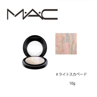 MAC /マック ミネラライズ スキンフィニッシュ # ...