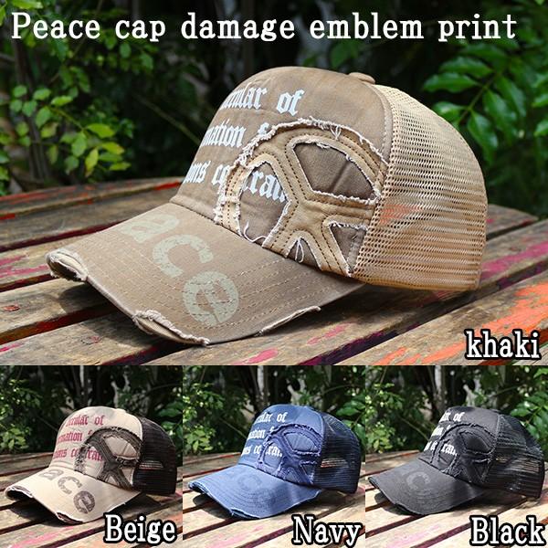 帽子 送料無料 メンズ レディース CAP  メッシュ...