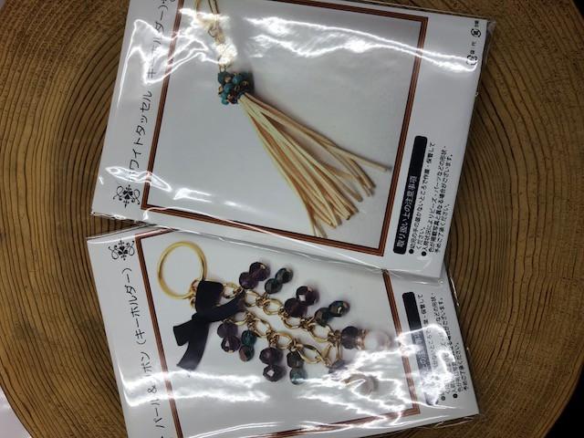 【お試し価格】天然石アクセサリー手作りキット2...