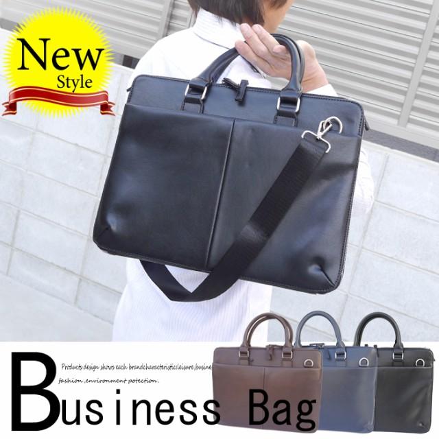 BAG 送無 ¥3990 メンズ 2WAY ビジネス バッグ シ...