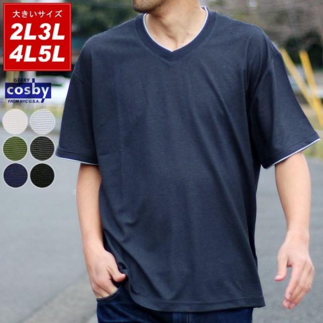 送料無料 大きいサイズ cosby Tシャツ 半袖 カッ...