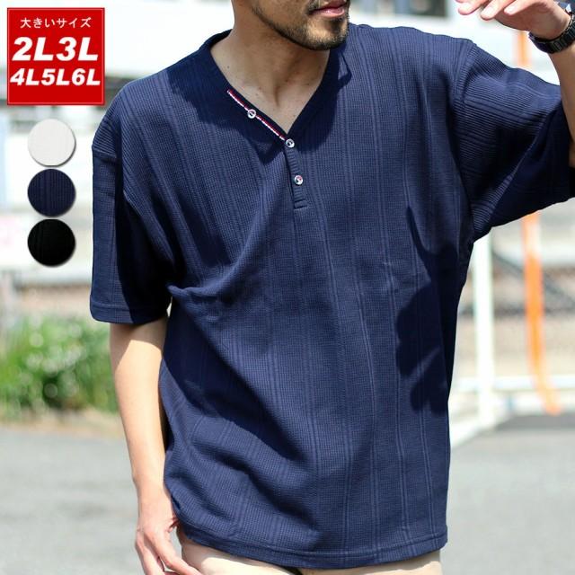 送料無料 Tシャツ メンズ 大きいサイズ 半袖 トッ...