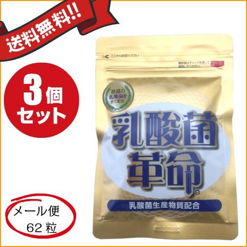 【ポイント5倍】【100円クーポン】送料無料 お...