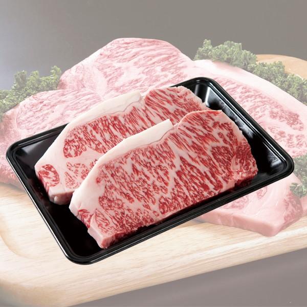 石垣牛 サーロインステーキセット