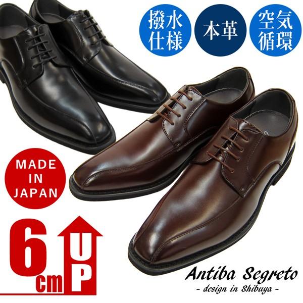 ANTIBA アンティバ 日本製 牛革 本革 ビジネスシ...