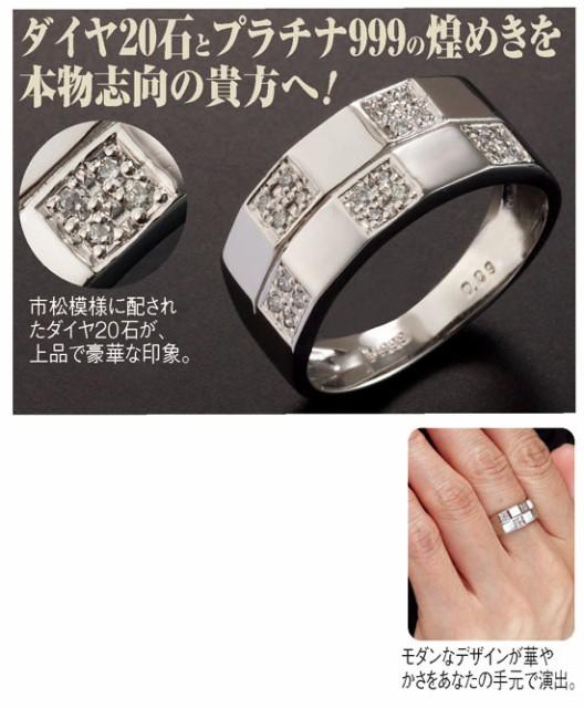純白ダイヤデザインリング(55459)