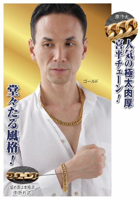 粋男の超極太W喜平ネックレスセット(55414)